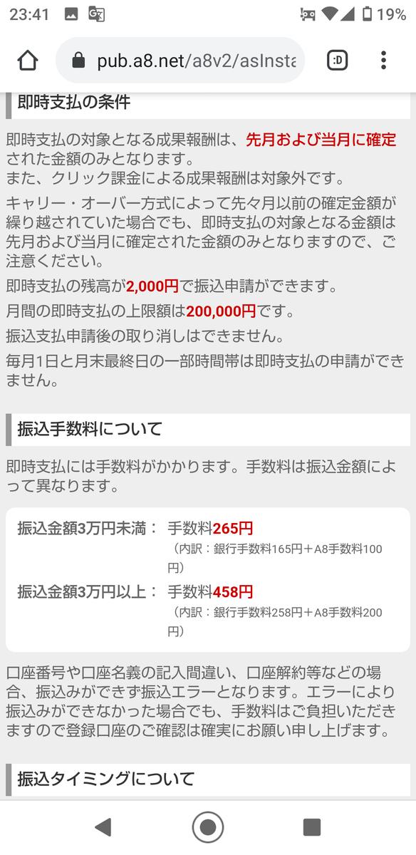 f:id:chakachi:20210401204533p:plain