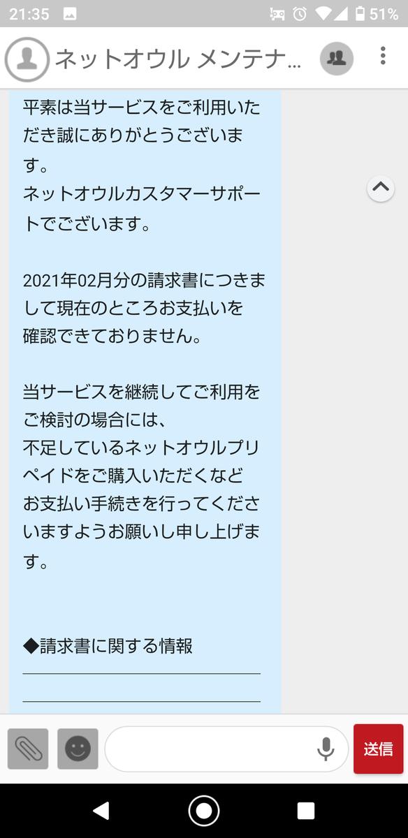 f:id:chakachi:20210420220620p:plain