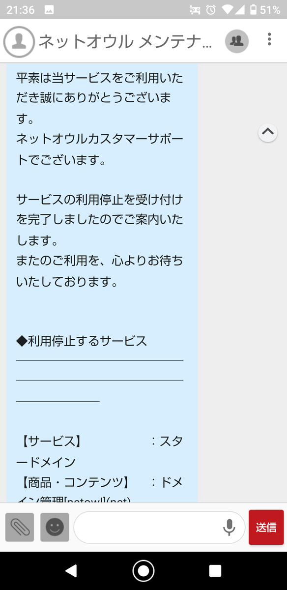 f:id:chakachi:20210420220630p:plain