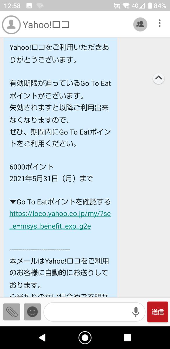 f:id:chakachi:20210430204158p:plain