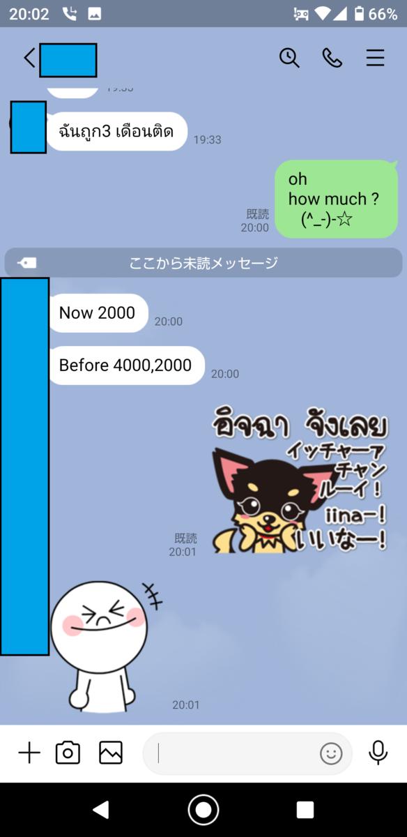 f:id:chakachi:20210521125646p:plain