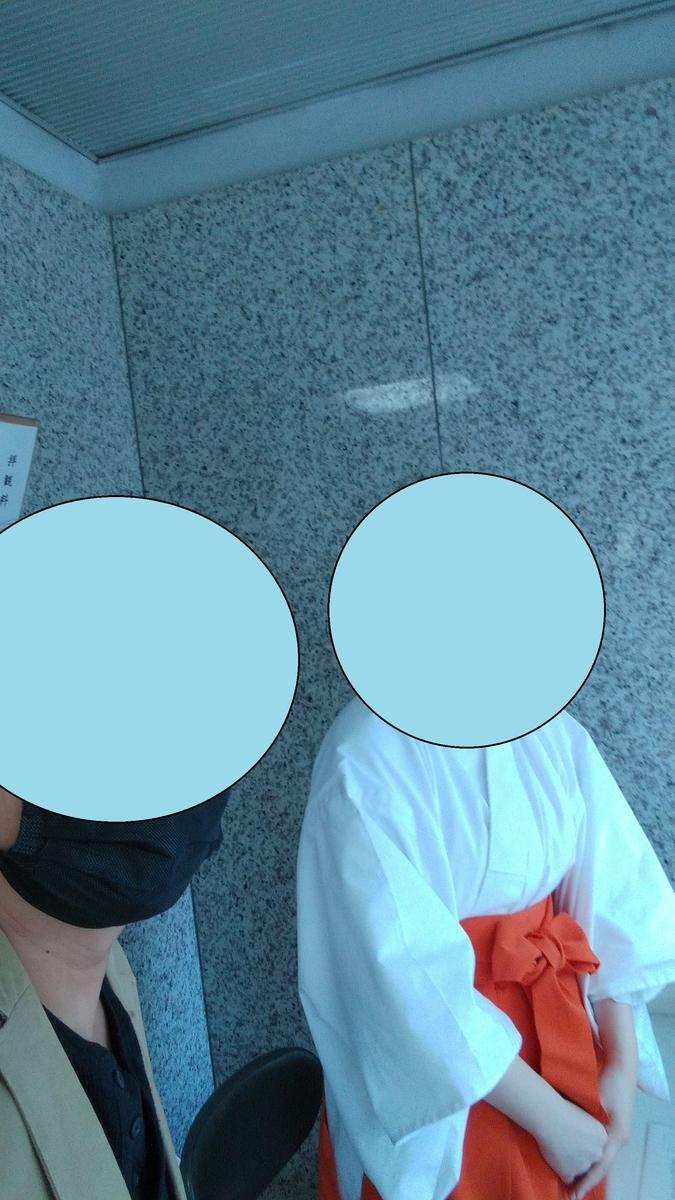 f:id:chakachi:20210529022840j:plain:w200