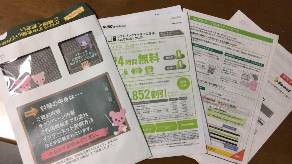 f:id:chakaizumi:20170208073335j:image