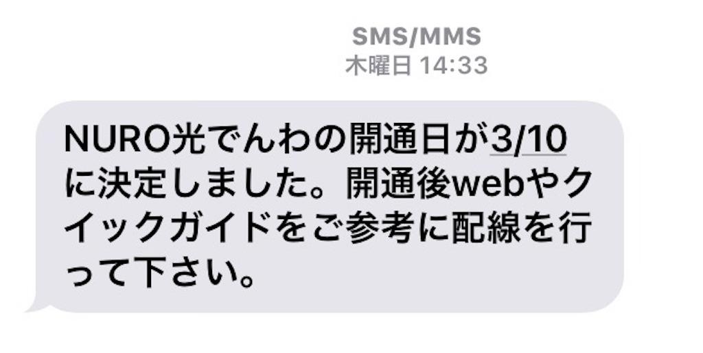 f:id:chakaizumi:20170214104531j:plain