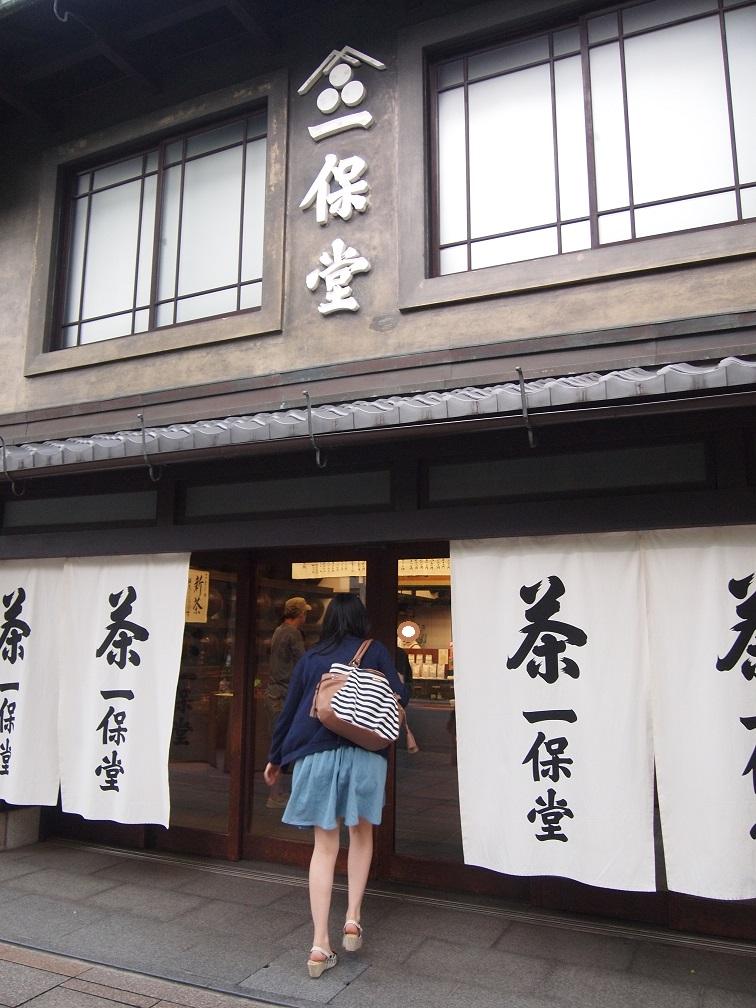 f:id:chakasawa:20200411134626j:plain