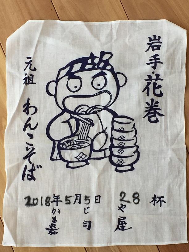 f:id:chakasawa:20200413215425j:plain