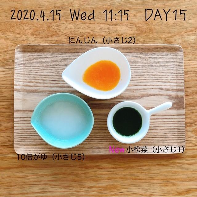 f:id:chakasawa:20200418144541j:plain