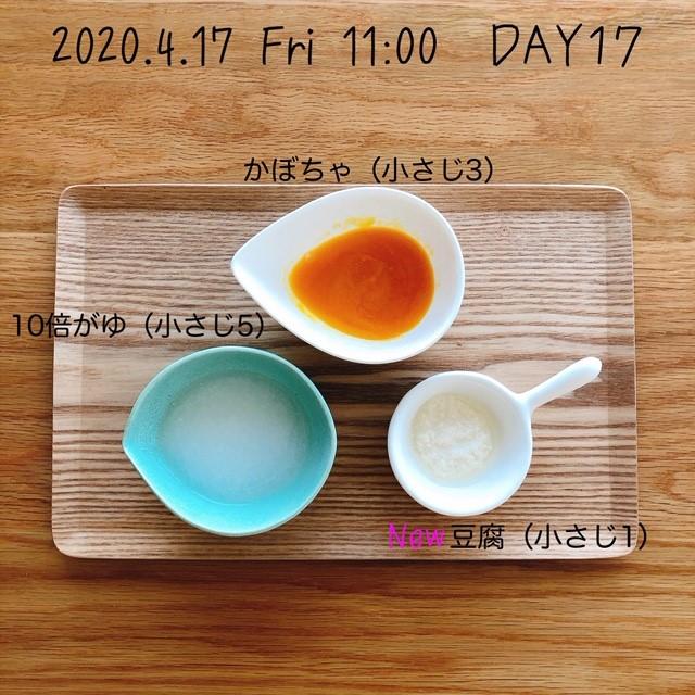 f:id:chakasawa:20200418205511j:plain