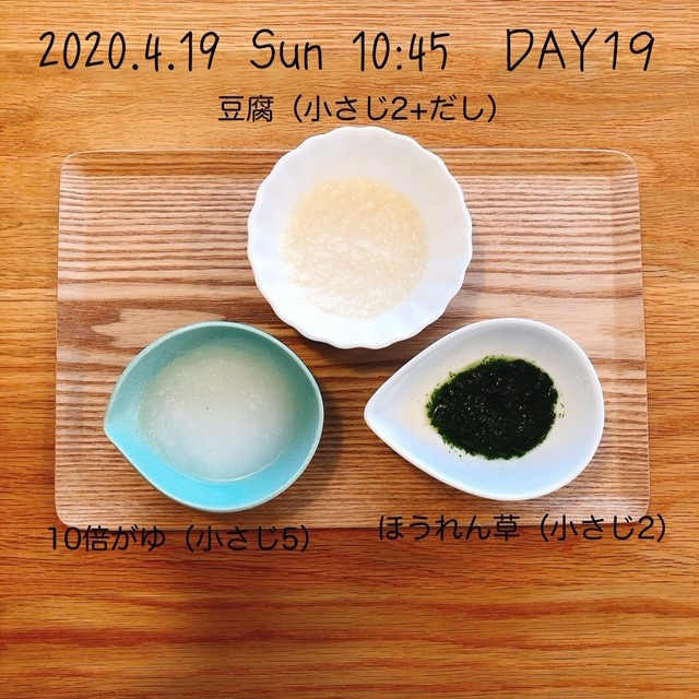 f:id:chakasawa:20200421165524j:plain