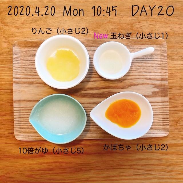 f:id:chakasawa:20200421165540j:plain