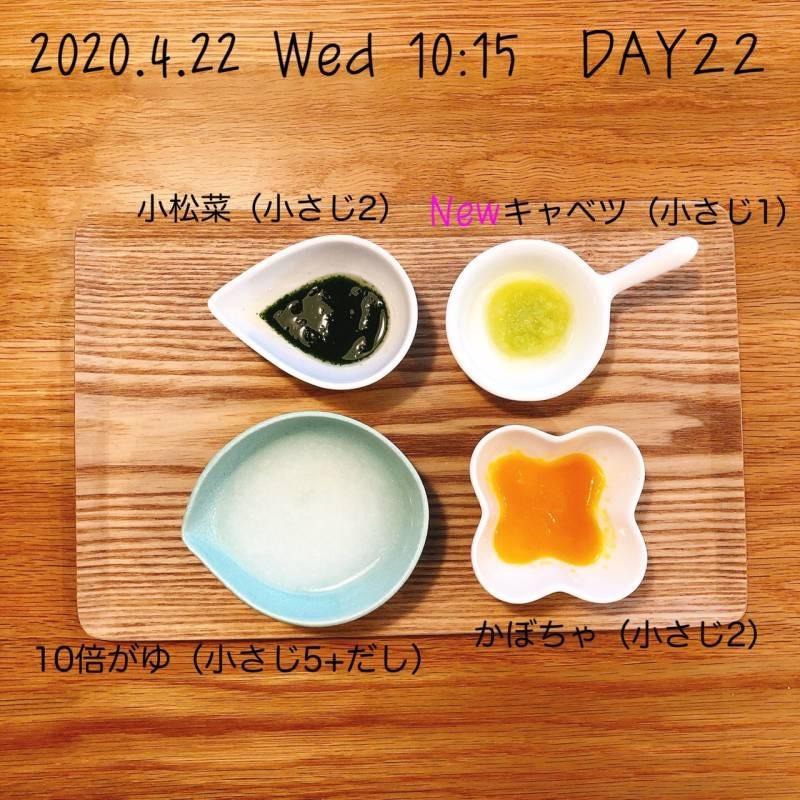 f:id:chakasawa:20200429214007j:plain