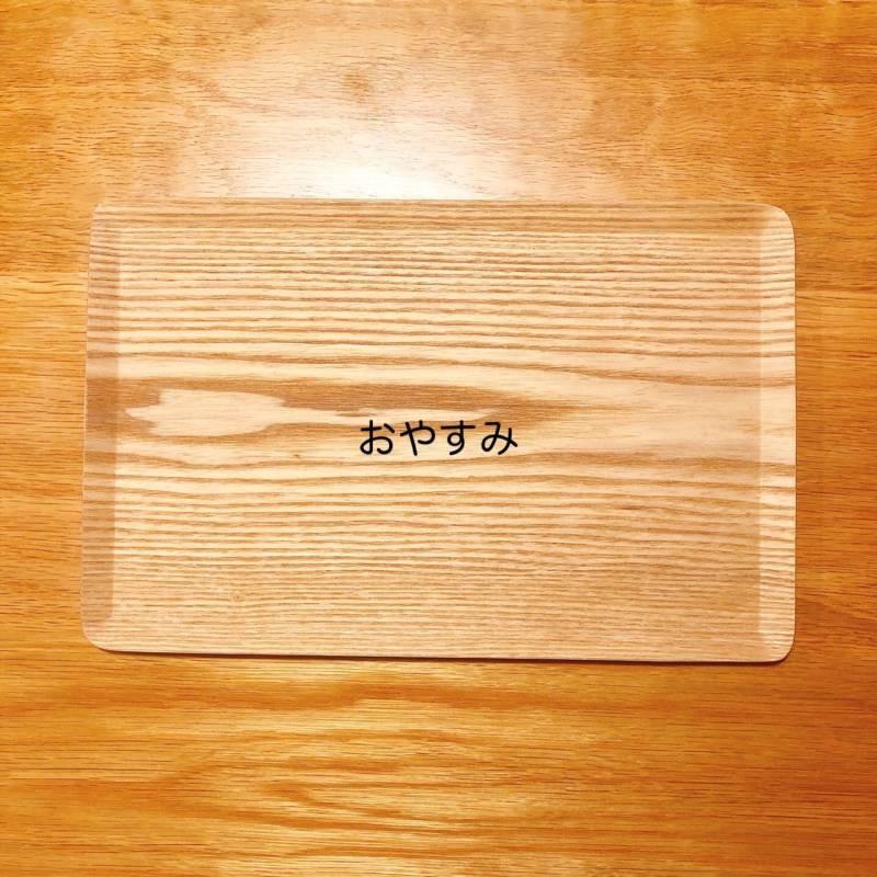 f:id:chakasawa:20200429214015j:plain