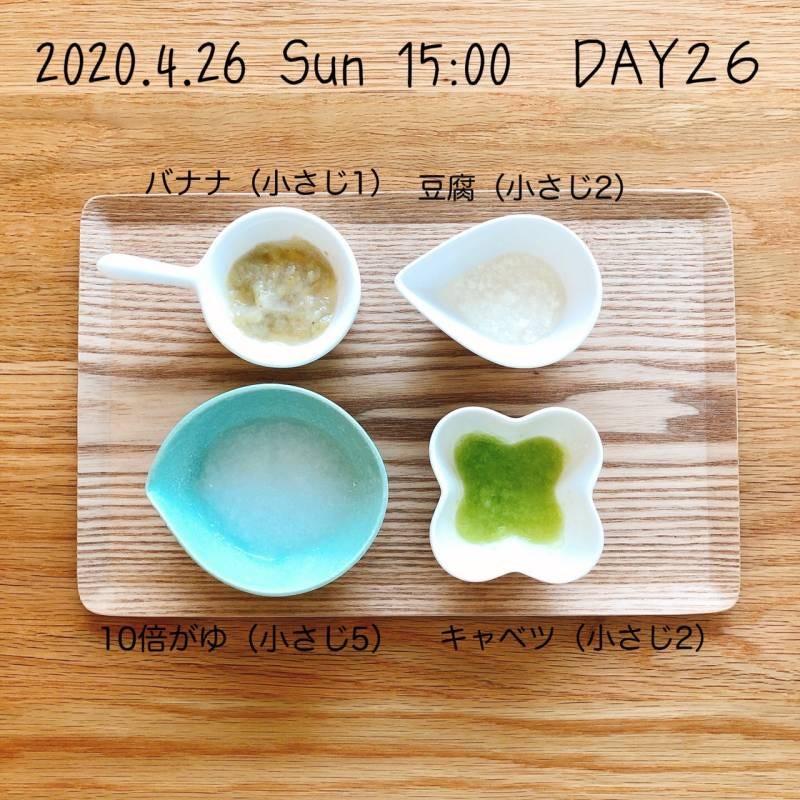 f:id:chakasawa:20200429214021j:plain
