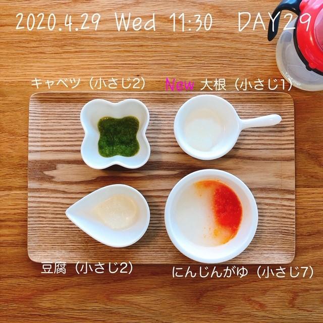 f:id:chakasawa:20200510151031j:plain