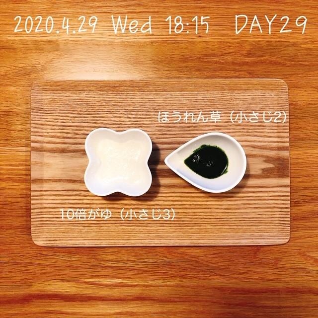 f:id:chakasawa:20200510151119j:plain