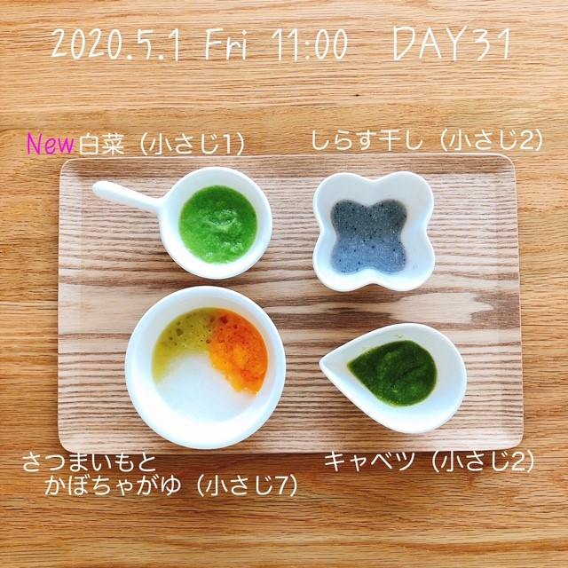 f:id:chakasawa:20200510152547j:plain