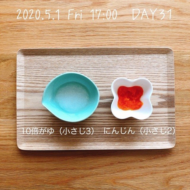 f:id:chakasawa:20200510152551j:plain