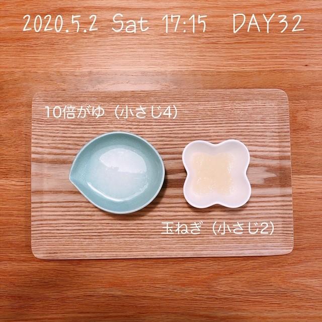 f:id:chakasawa:20200510153433j:plain
