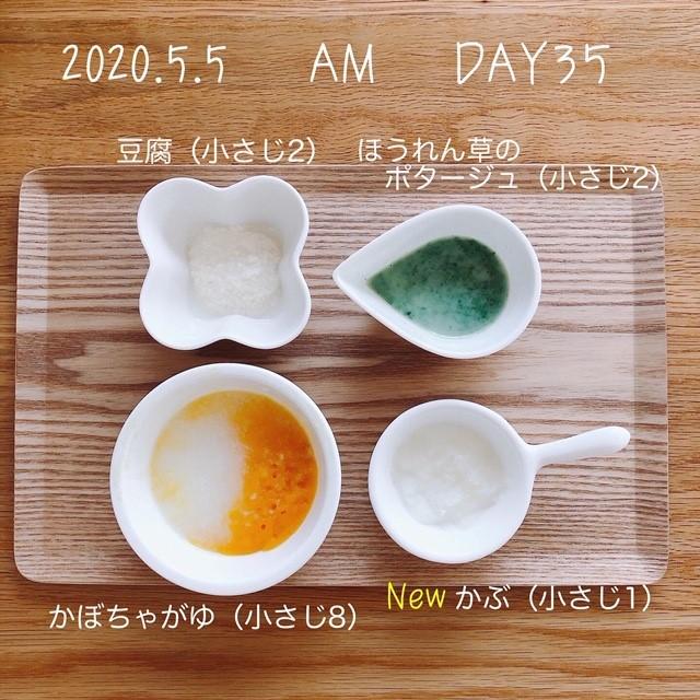 f:id:chakasawa:20200511083338j:plain