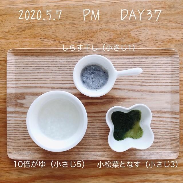 f:id:chakasawa:20200511084641j:plain