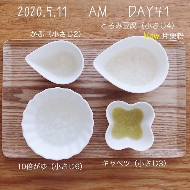 f:id:chakasawa:20200518082836j:plain