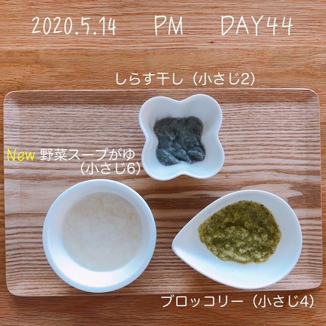 f:id:chakasawa:20200518085903j:plain