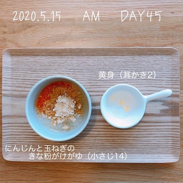f:id:chakasawa:20200518085938j:plain