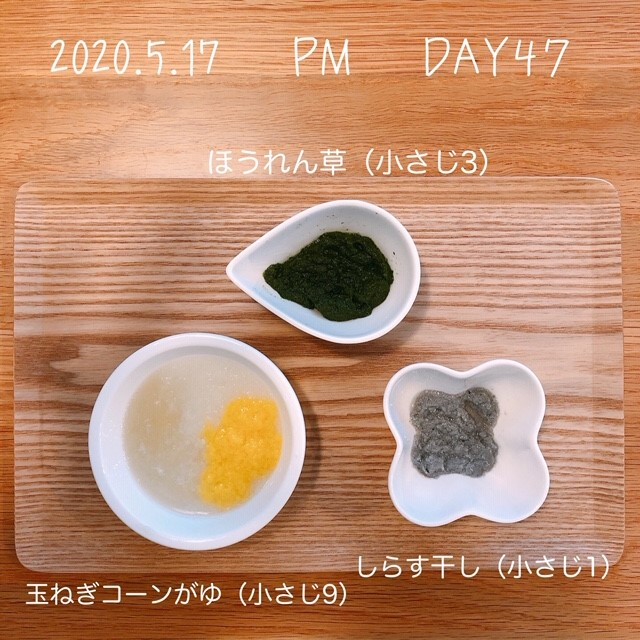 f:id:chakasawa:20200518092028j:plain