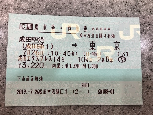 f:id:chakasawa:20200518223312j:plain