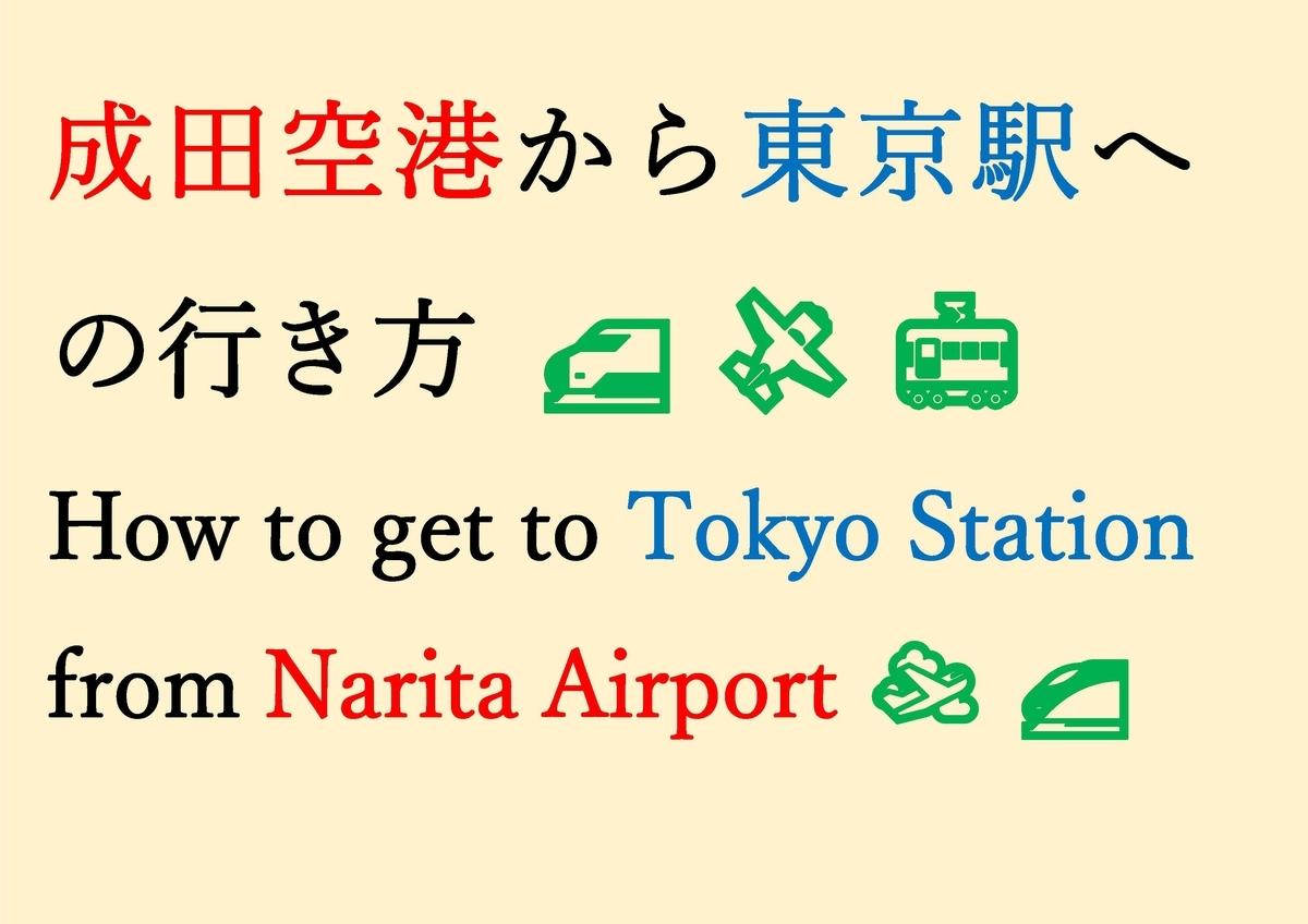 f:id:chakasawa:20200522152555j:plain