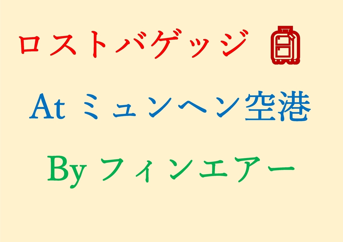 f:id:chakasawa:20200523210328j:plain