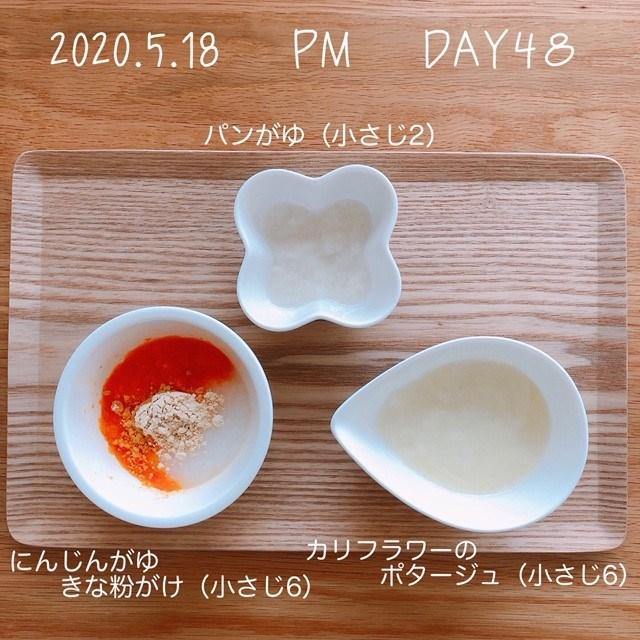 f:id:chakasawa:20200525092110j:plain