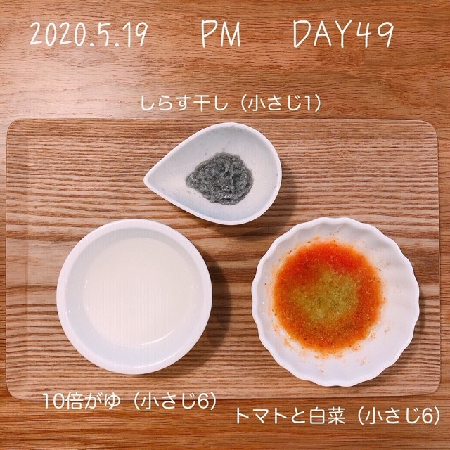 f:id:chakasawa:20200525092115j:plain