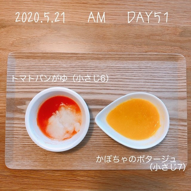 f:id:chakasawa:20200525092124j:plain