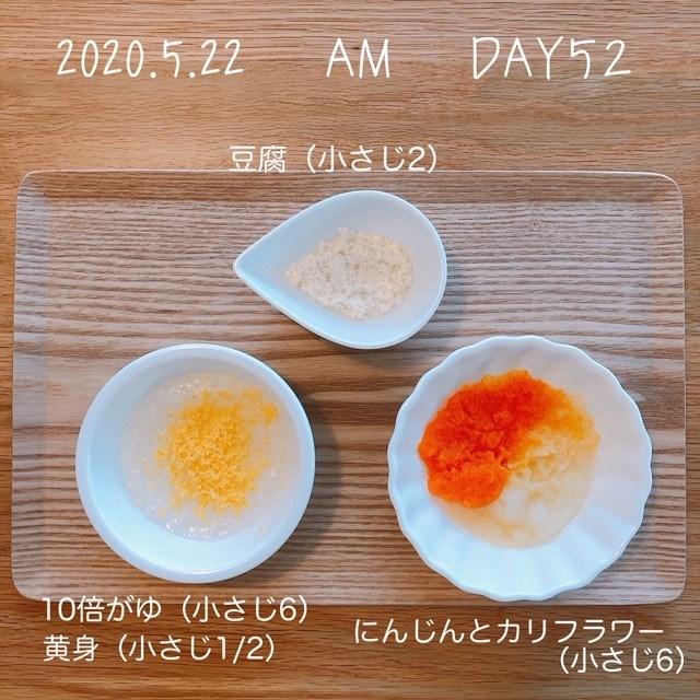 f:id:chakasawa:20200525092132j:plain