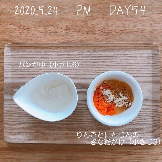 f:id:chakasawa:20200525092149j:plain