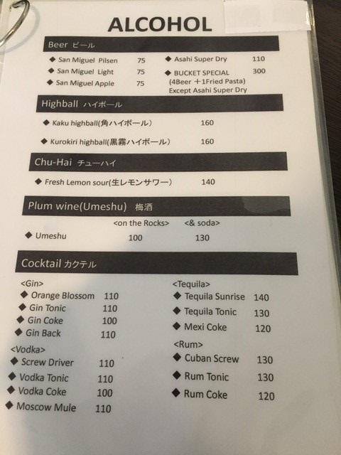 f:id:chakasawa:20200528090952j:plain