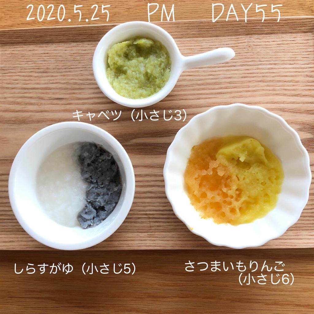 f:id:chakasawa:20200623075623j:image