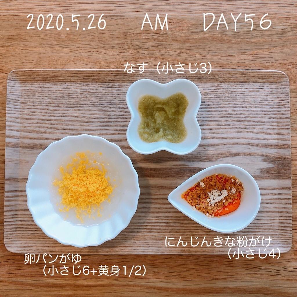 f:id:chakasawa:20200623075703j:image