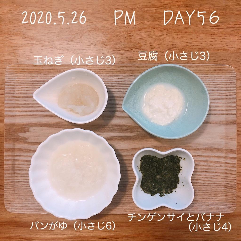 f:id:chakasawa:20200623075740j:image
