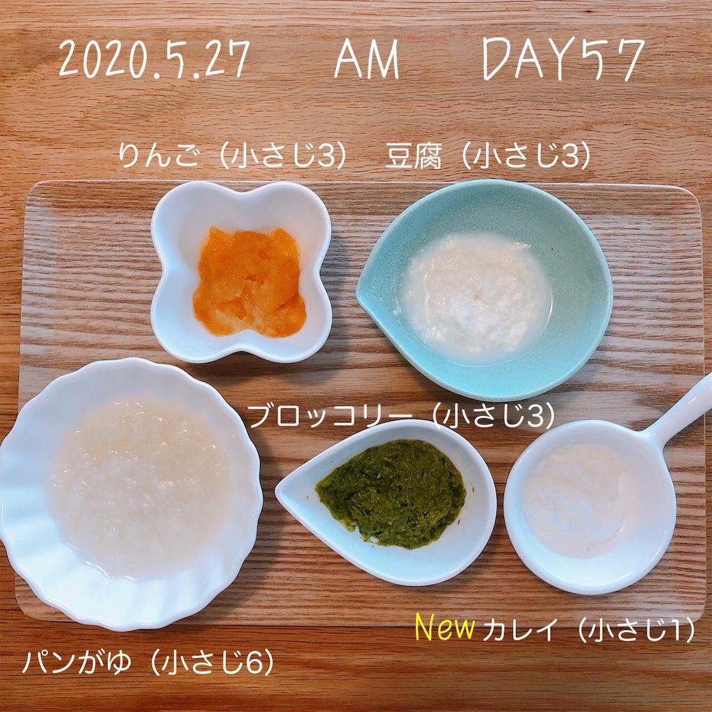 f:id:chakasawa:20200623075812j:image