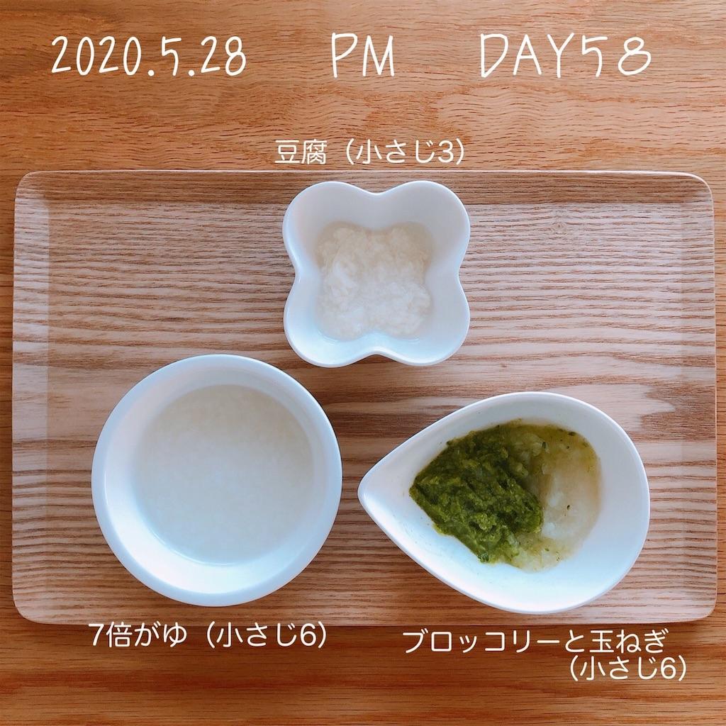 f:id:chakasawa:20200623075948j:image