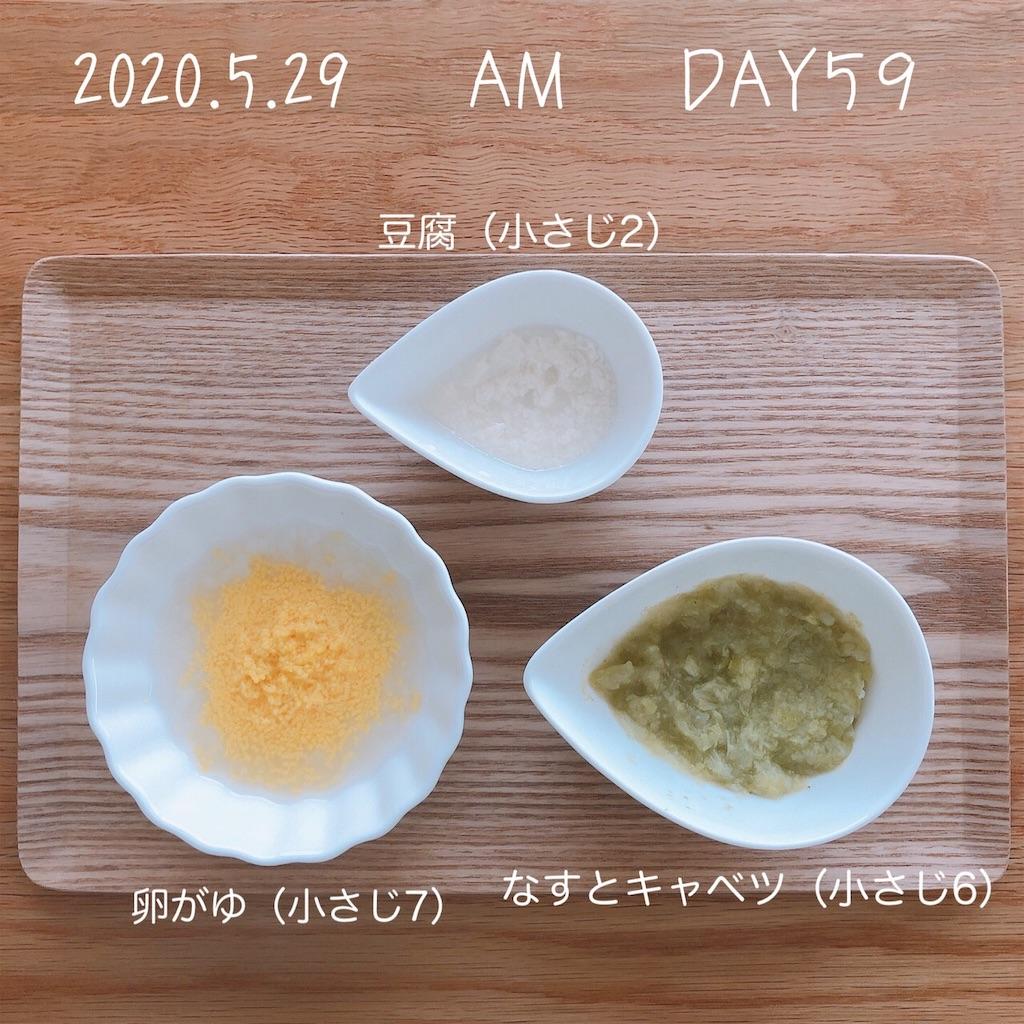 f:id:chakasawa:20200623080013j:image