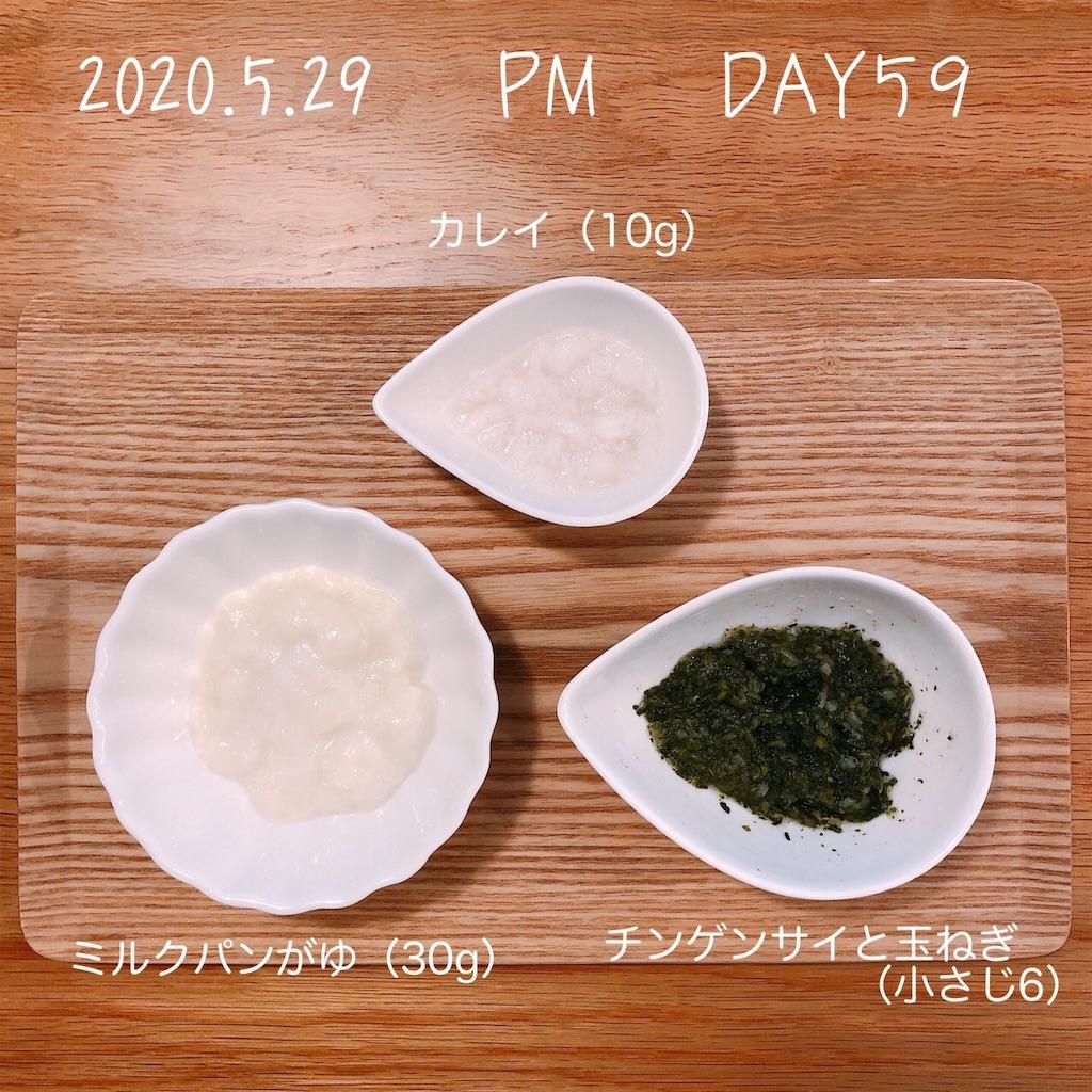 f:id:chakasawa:20200623080047j:image