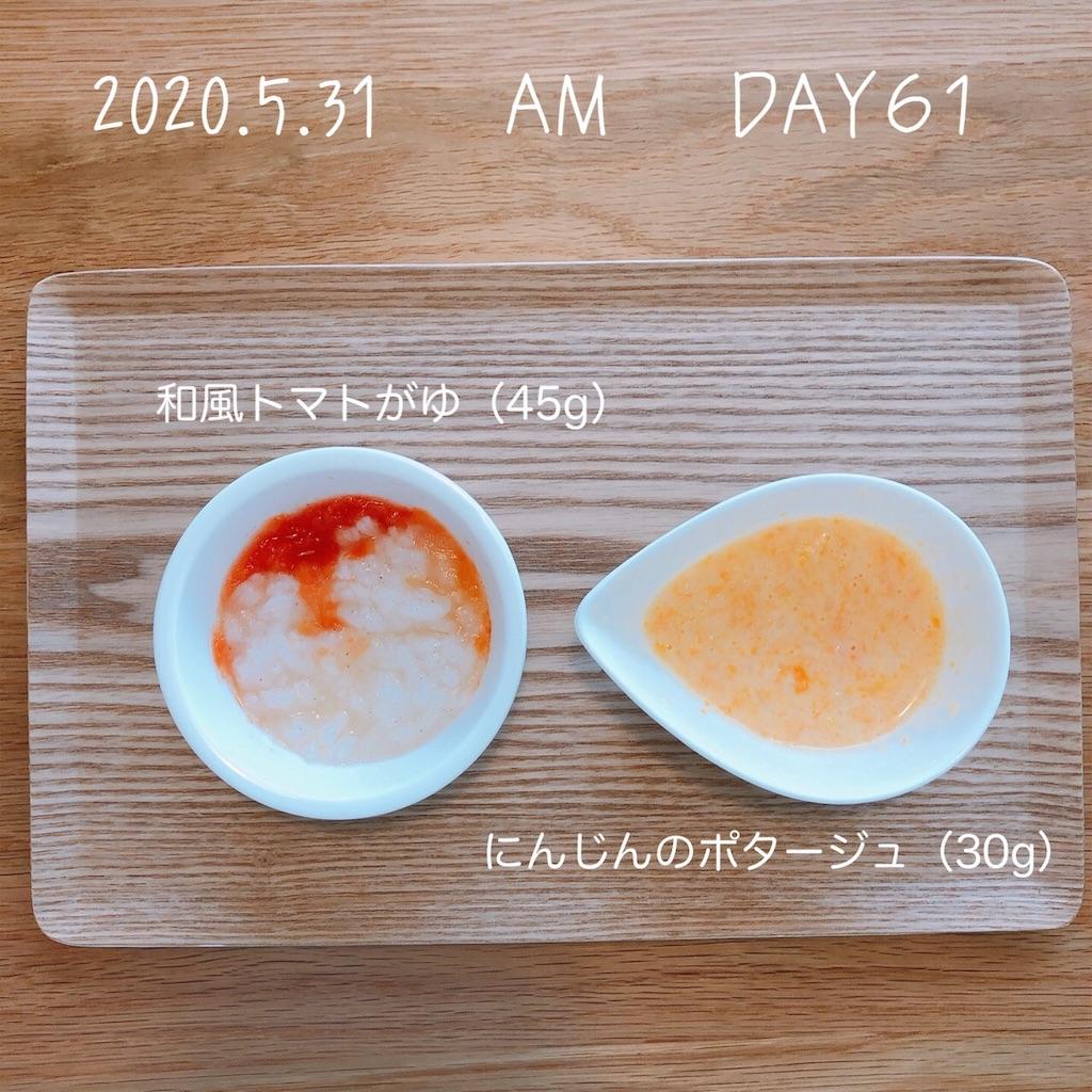 f:id:chakasawa:20200624200436j:image