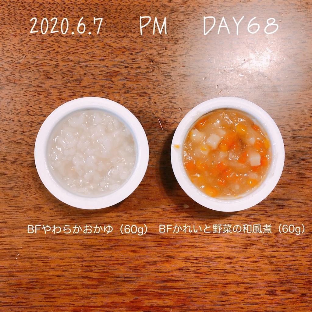 f:id:chakasawa:20200706080050j:image