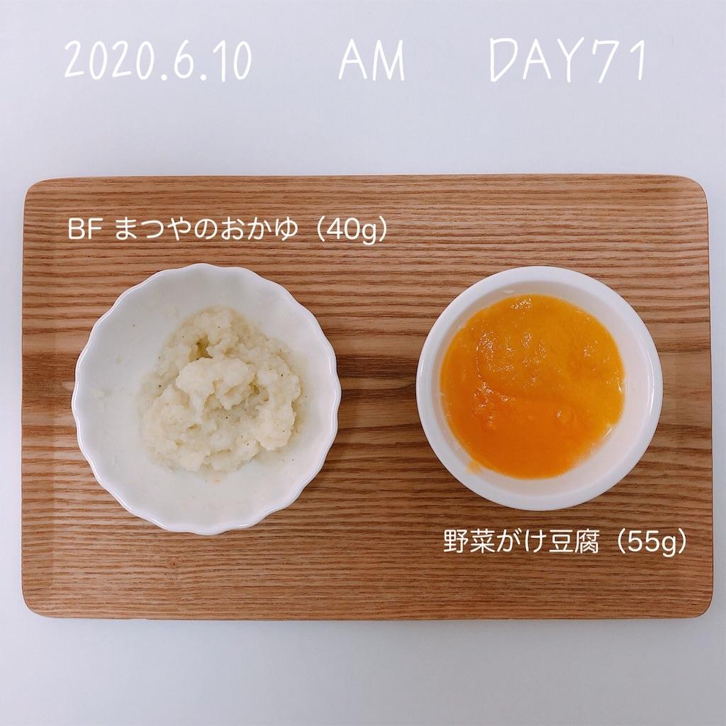 f:id:chakasawa:20200706080145j:image