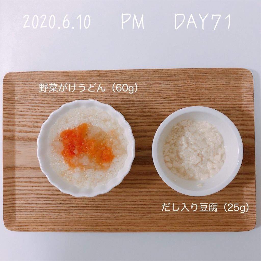 f:id:chakasawa:20200706080203j:image