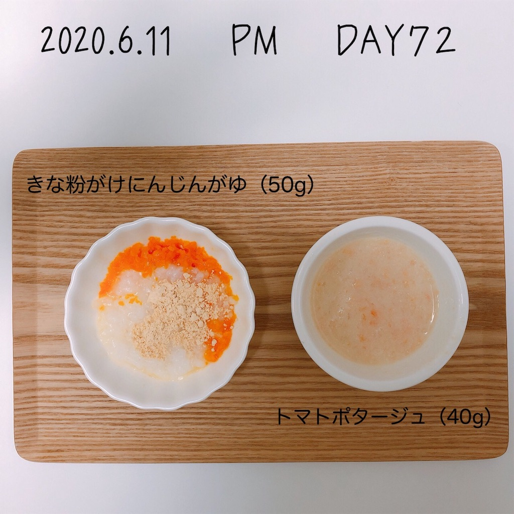 f:id:chakasawa:20200706080239j:image