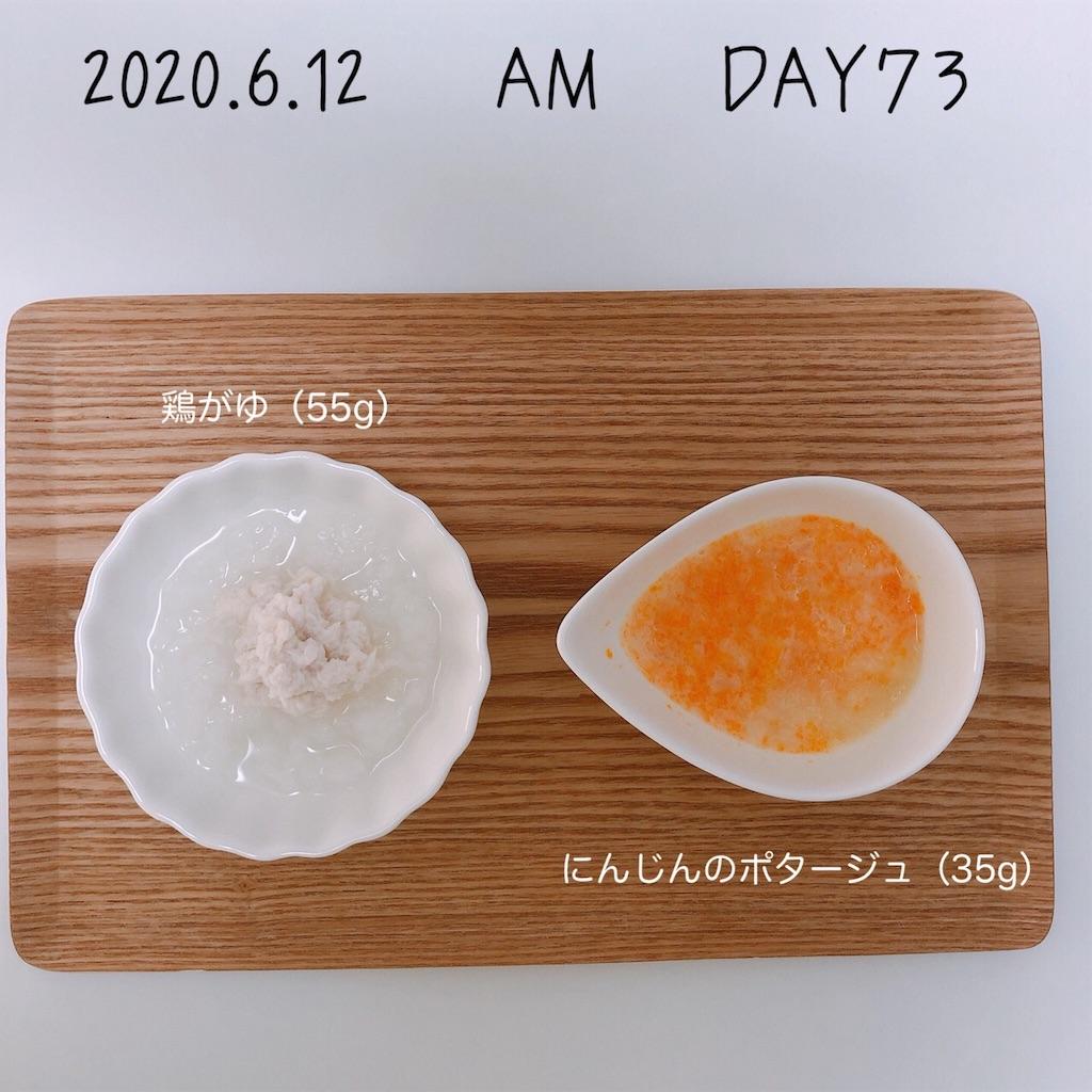 f:id:chakasawa:20200706080257j:image